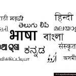 India – A multi-linguistic zone